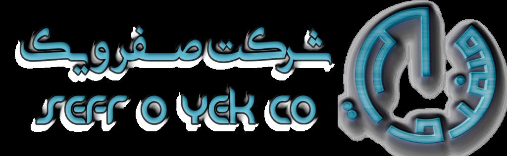 SefroYek Logo all w