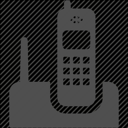 تلفن ثابت آسیاتل